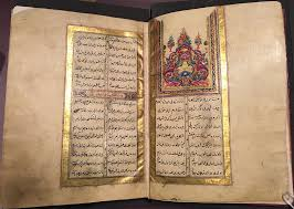Ottoman Poetry The Ottoman Turkish Zenanname ʻbook Of ' Asian And