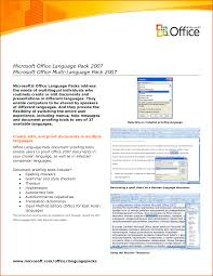 Ms Excel Invoice Template 15 Microsoft Office Invoice Template Authorizationletters Org