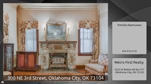 300 ne 3rd street oklahoma city ok 73104 youtube