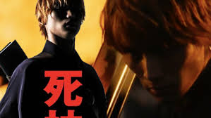 bleach bleach live action movie releases first teaser trailer