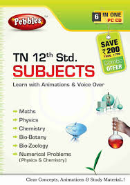 12th std learn subjects 6 in 1 pc cd pebbles