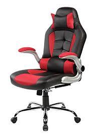 amazon com merax high back ergonomic pu leather racing chair