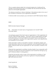 best photos of sample volunteer recommendation letter template