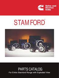 ax1006675 stamford alternator parts catalog rectifier diode