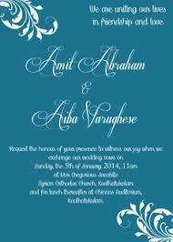 ecards wedding invitation e wedding invitation cards vertabox