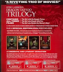 trilogy theatrical edition