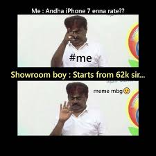 Captain Vijayakanth Memes - vijayakanth funny meme collection part 1 tamil meme collections