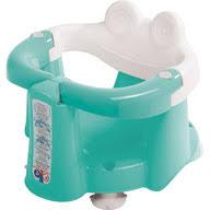 siège de bain pour bébé transats et fauteuils de bain bébé aubert