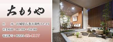 Interior Design Research Topics by 石巻駅前の和食料理店 大もり屋 Blog Archive Research Topics For