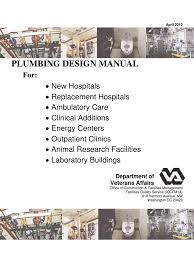 plumbing design manual veterans health administration