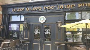 Old Blind Dog Irish Pub 20160730 123227 Large Jpg Picture Of Olde Blind Dog Irish Pub
