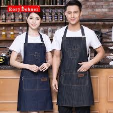 Print Logo On Apron Online Get Cheap Coffee Shop Logo Aliexpress Com Alibaba Group