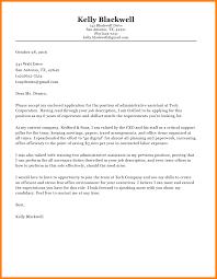 clerk cover letter clerk cover letter essay about