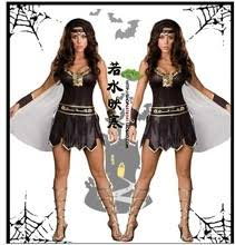 Spartan Halloween Costume Compare Prices Halloween Costumes Gladiator Shopping