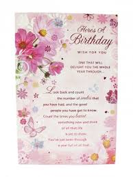 archies birthday greeting card ag j c116 cilory