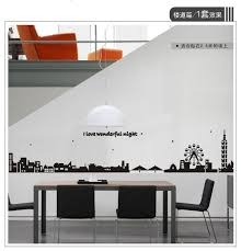 sticker box picture more detailed picture about 5 star quality 5 star quality tower building black wall sticker home decor i love wonderful night