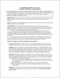 how to write bibliography for research paper college autobiography essay samples personal autobiography essay college autobiography example essay appeal letters sampleautobiography essay samples large size