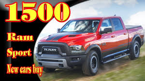 2018 ram 1500 mega cab 2018 ram 1500 release date 2018 ram