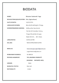 simple resume format free in ms word biodata format word free resume format ms word file