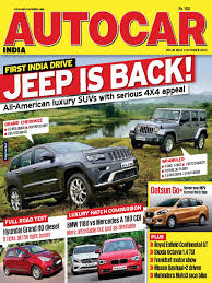 autocar india october 2013 volkswagen sport utility vehicle