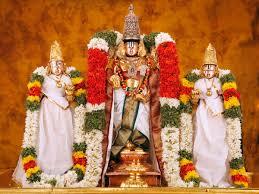 lord venkateswara photo frames with lights and music skykishrain lord venkateswara swamy beautiful images skykishrain