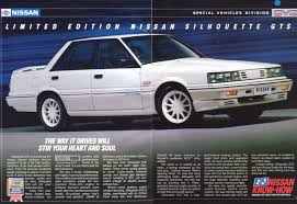 skyline wagon r31 r31 skyline club wiki