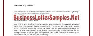 alpha kappa alpha sorority archives business letter samples