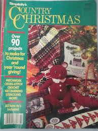 old crafting set 2 magazines simplicity and mccalls country