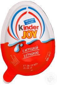 egg kinder chocolate egg kinder 20g snacks and chips other