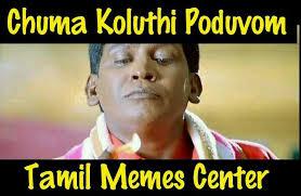 Memes Center - தம ழ ம ம ஸ ச ன டர tamil memes center home