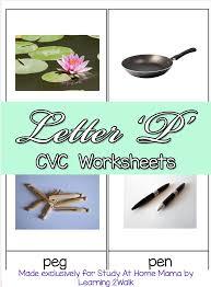 cvc worksheets p cvc words sugar spice and glitter