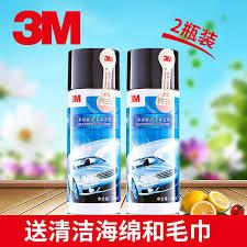 3m Foaming Car Interior Cleaner China Car Cleaning Foam China Car Cleaning Foam Shopping Guide At