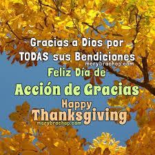 feliz día de acción de gracias 2017 frases happy thanksgiving