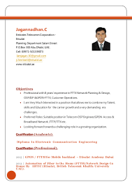 fttx osp isp design engineer