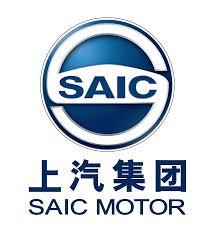 subaru logos car logo saic motor transparent png stickpng