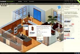 program to design a room home design