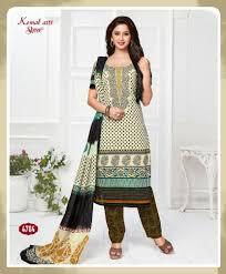 fashid wholesale shree by komal arts beautiful stylish designer