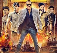 movie for gangster paradise movies paradise crap b grade movie zila ghaziabad