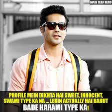 Meme Profile Pictures - profile mein dikhta hai sweet innocent az meme funny memes funny