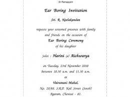 wedding invitation mail sample wedding invitation sample