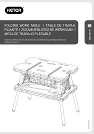 keter folding work table ex keter folding work table ex user manual 20 pages also for