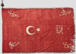 Freedom Ottoman by Flag Of The Young Turk Movement C 1908 Embroidered In White