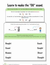 ou sound worksheet education com