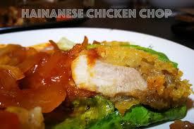 駑issions de cuisine hainan in joo chiat singapore johor kaki travels for food