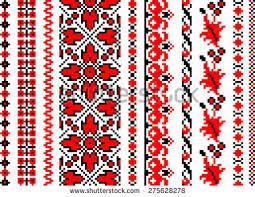 ukrainian folk ornaments stock vector 275628278