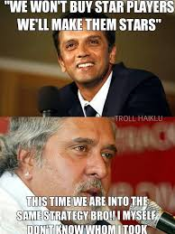 what are some best memes about the indian premier league of cricket