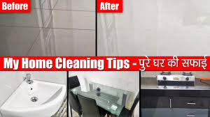 How To Clean Wall Tiles In Kitchen How To Clean Marbles And Tiles Toilets Home Ghar Ko Saaf Rakhen