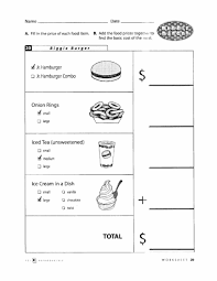 mathgen it makes custom printed math worksheets quick and easy