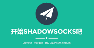shadowsocks apk free shadowsocks 4 2 5 apk for android price origin