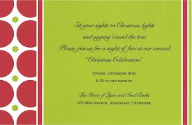 Sample Invitation Card For Christmas Party Invitation Wording Samples For Christmas Party Invitation Ideas